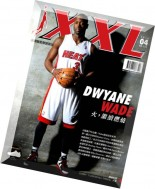 XXL Basketball - April 2016