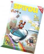 Le Journal de Spirou - 11 Mai 2016