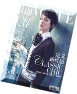 Vogue China - June 2016