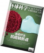 Scientific American China - May 2016