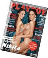 Playboy Ukraine - September 2011