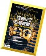 National Geographic Taiwan - June 2016