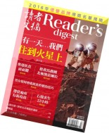 Reader's Digest Taiwan - July 2016