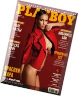 Playboy Russia - July-August 2016