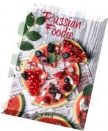 Russian Foodie - Summer 2016