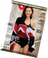 GQ China - August 2016