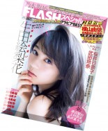 Flash - (N Special) - Gravure Best 2016
