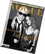 Vogue Paris - Decembre 2016 - Janvier 2017