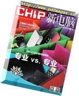 Chip China - December 2016