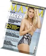 Maxim Russia - February 2017
