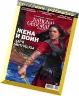 National Geographic Russia - January 2017