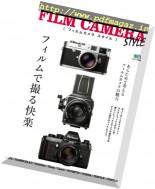 Film Camera Style - 2017
