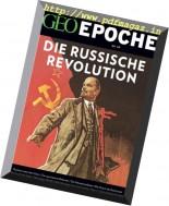 Geo Epoche - Nr.83, 2017