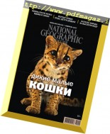 National Geographic Russia - February 2017