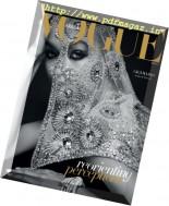Vogue Arabia - March 2017