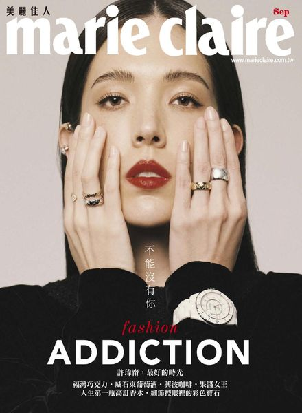 Marie Claire – 2020-09-01