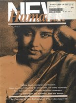 New Humanist – August 1994