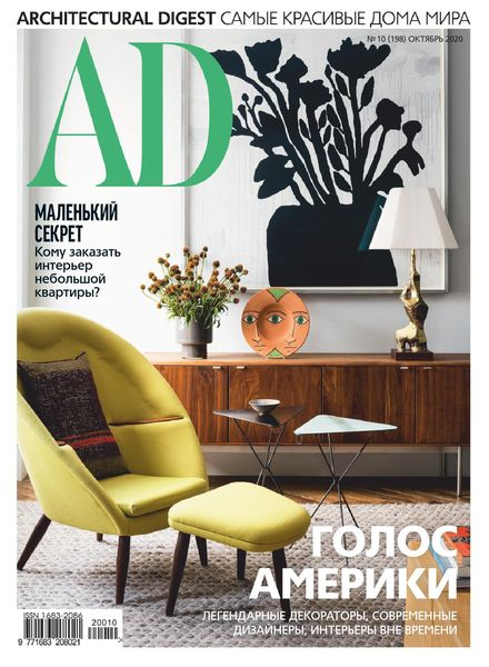 AD Architectural Digest Russia – October 2020
