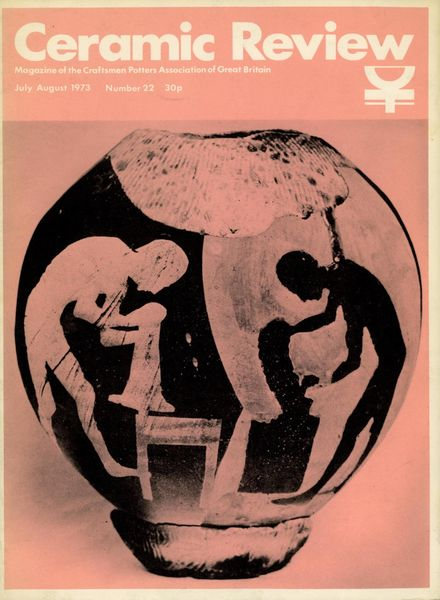Ceramic Review – July-August 1973