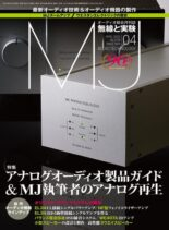 MJ – 2021-03-01