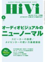 HiVi – 2021-03-01