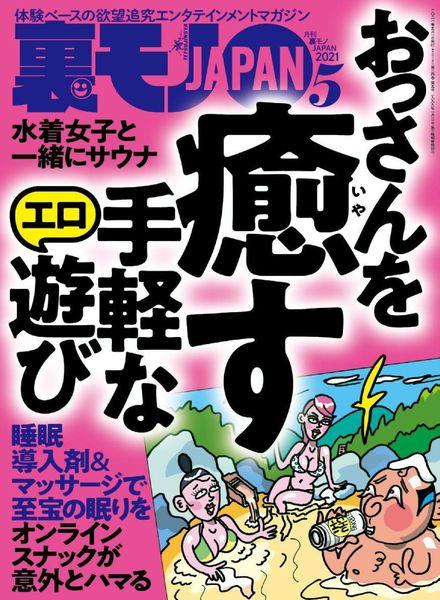 JAPAN – 2021-03-01
