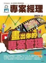 PM Magazine – 2021-04-01
