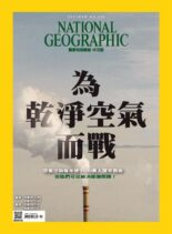 National Geographic Magazine Taiwan – 2021-04-01