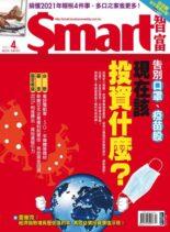 Smart – 2021-04-01