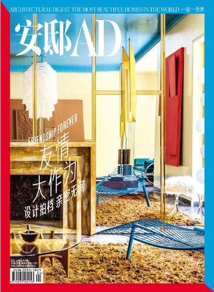AD Architectural Digest China – 2021-04-01