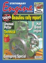 Stationary Engine – Issue 500 – November 2015