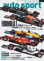 auto sport – 2021-03-19