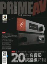 Prime AV – 2021-04-01