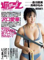 Weekly Playboy – 19 April 2021