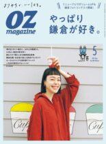 OZmagazine – 2021-04-01