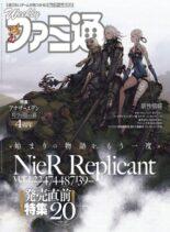 Weekly Famitsu – 2021-04-14