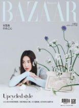 Harper's BAZAAR Taiwan – 2021-04-01