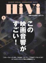 HiVi – 2021-04-01