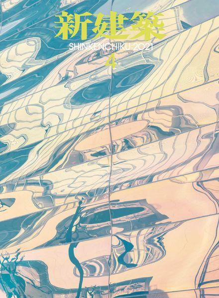 Shinkenchiku – 2021-04-01