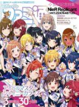 Weekly Famitsu – 2021-04-21