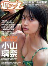 Weekly Playboy – 3 May 2021