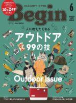 Begin – 2021-04-01