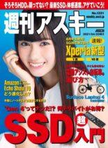 Weekly ASCII – 2021-04-19