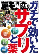 JAPAN – 2021-04-01
