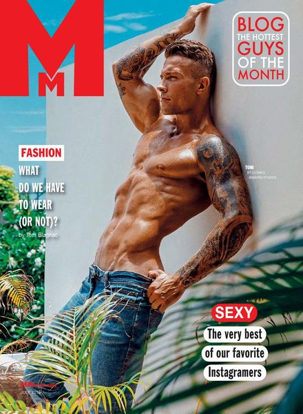 MM In English – July 2019
