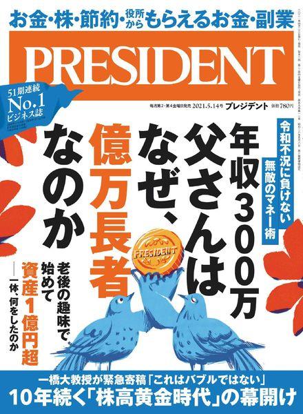 President – 2021-04-23
