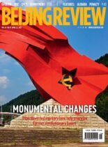 Beijing Review – April 22, 2021