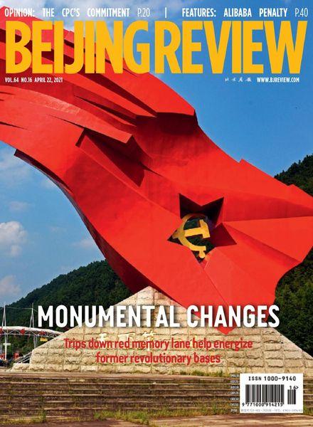Beijing Review – April 22, 2021