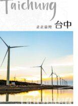 GoGo XinTaiwan – 2021-05-04