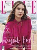ELLE Turkey – 01 Mayis 2021